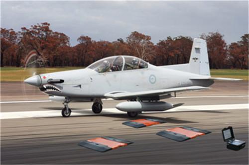 小型飞机称重磅精心设计到每个细节