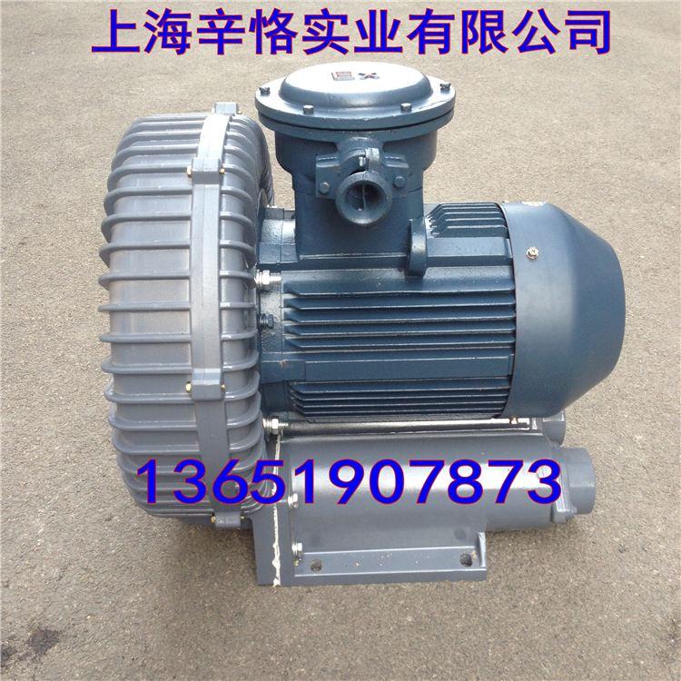 防爆高压鼓风机具有以下主要优点:   1.防爆性能符合新标准:防爆性能符合GB3836.1-2000《爆炸性气体环境用电气设备第1部分 通用要求》和GB3836.2-2000《爆炸性气体环境用电气设备第2部分 隔爆型d》的规定,也符合IEC60079-1和欧洲标准。   2.防爆性高,运行可靠:电机防护等极为IP55,轴贯通位采用V型轴封环,接线盒采用圆形止口加密封圈,提高主要零部件加工精度,机座采用平行垂直散热片结构,增大散热面积等多种电气、机械设计措施,在防尘防水方面I提高一个等极,电机运行更加可靠
