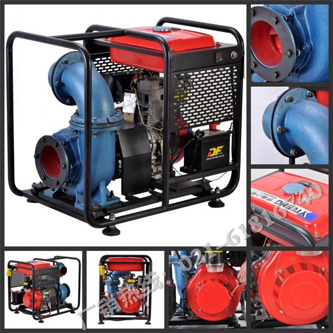 6寸柴油机水泵