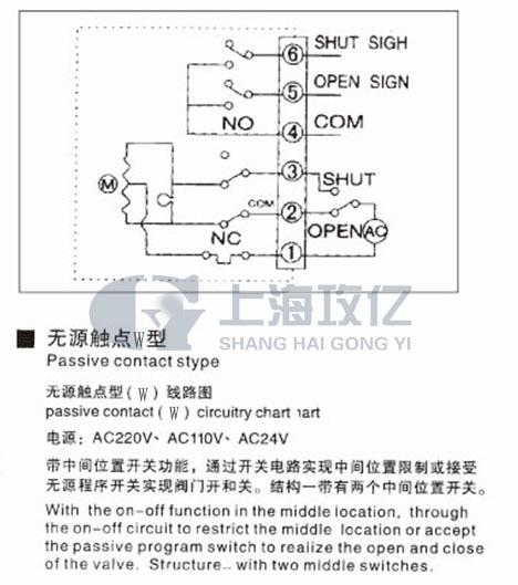 精小型gyw-40电动执行机构接线图