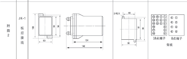 jz-s/147jz-s/147静态可调延时中间继电器