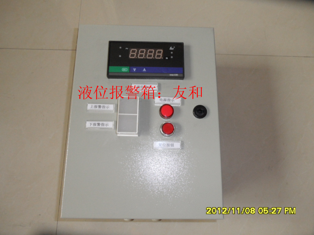 本系统配电箱有数十种控制方案供选择,可控制水泵电机的功率为0.