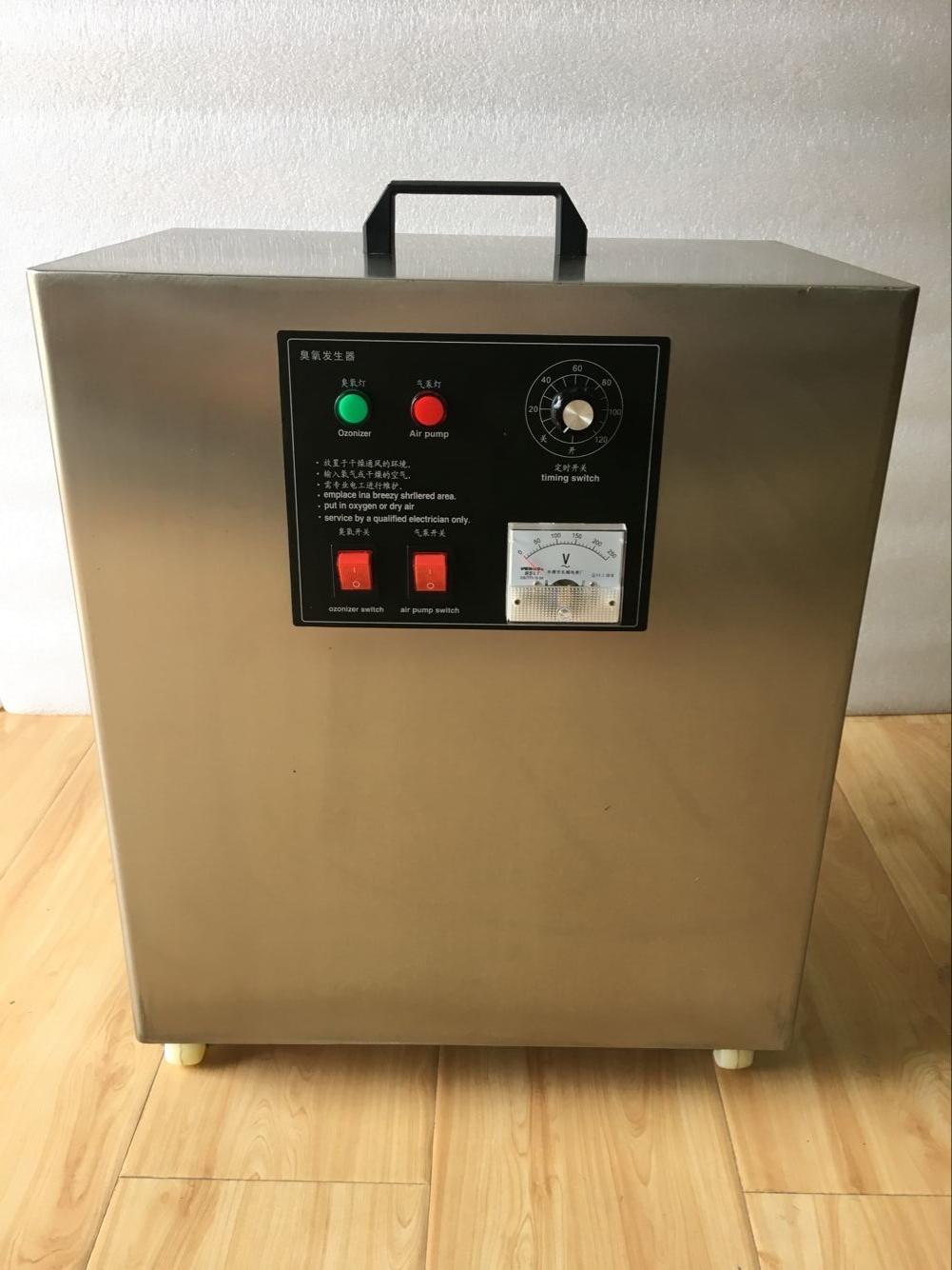 1200立方米杀菌消毒用那种型号臭氧发生器?