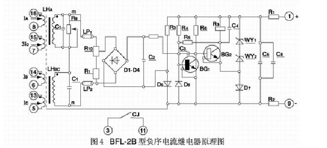 电路 电路图 电子 原理图 663_300