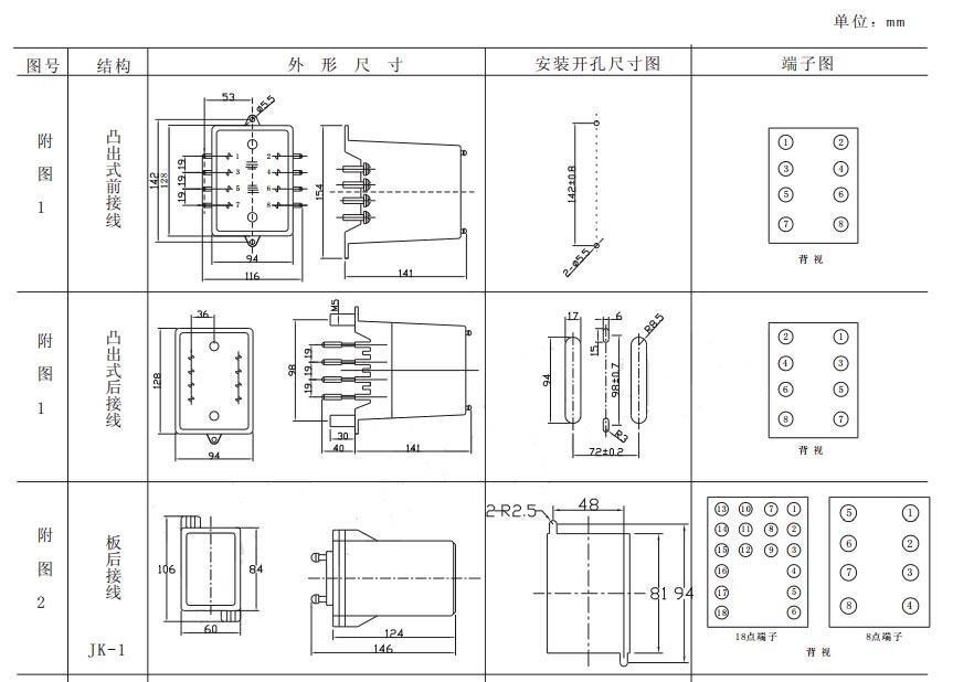 电路 电路图 电子 户型 户型图 平面图 原理图 863_618
