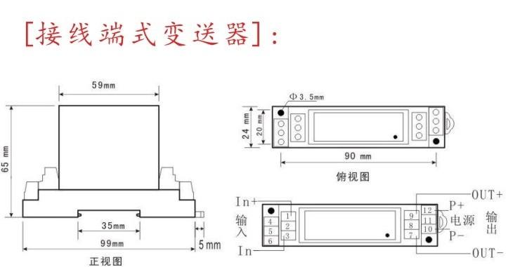 jlt4i-10a/4-20ma电流变送器传感器