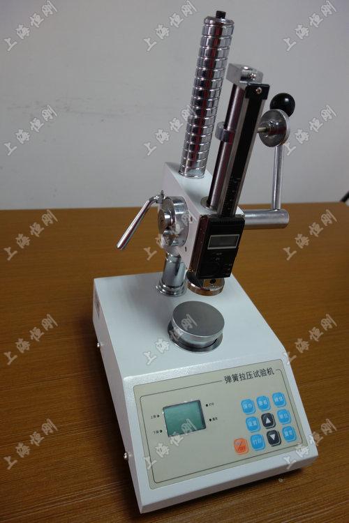 弹簧拉力测试仪