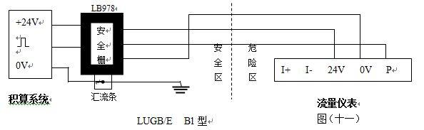 电路 电路图 电子 原理图 594_183