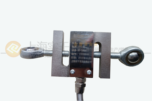 S型测力传感器