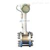 YC-LUGB温压补偿型涡街流WEY  VV7推插电混动版 搭2.0T发动机油耗仅1.6LWEY量计