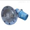 LED-1151LT卫生式液位变送器