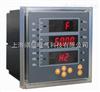 SDY120E5三相电压电流电度表