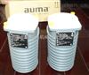 歐瑪執行器電機,AUMA執行器電機