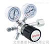 R14SL单级小流量减压器