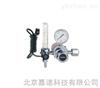 394C系列電加熱二氧化碳減壓器