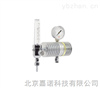 199C電加熱二氧化碳減壓器