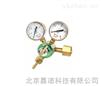 190系列单级轻巧型减压器