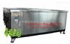 JDC -V80-10超大容量低温水浴槽
