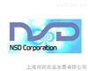 日本NSD编码器