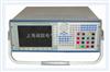 DH3032C多功能电能表校验装置