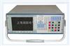 DH3030A多功能校验仪