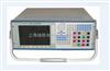 DH3030D變送器校驗裝置