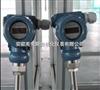 WZPB-240S一体化温度变送器