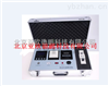 A3六heyi分光打印装修污染检测仪器(中文微控)