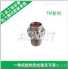 TM镁钛蓝宝石压力传感器,低温环境首选