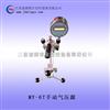 MY-6T手动气压源 压力表检定装置