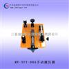 便携式液压源 电动液压源 压力源厂家直销