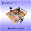 手动水压源-手动气压源厂家直销 全网zui低价