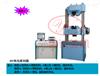 WAW-600型微机控制电液伺服万能试验机现货