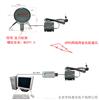 管道式压力无线报警器 智能无线压力监控仪