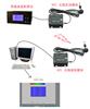 YUKE-GPRG-701智能无线流量积算仪 无线流量监控报警仪