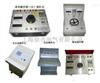 TCW试验变压器电源控制台