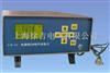 VIB-4a電腦振動噪聲測量儀