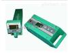 ZMY-2000直埋电缆故障测试仪(地埋线电缆故障测试仪)