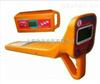 SUTE-2000 地下电缆探测仪(带电电缆路径仪)