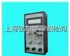 YJ139a电压电流校验仪