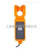 ETCR033H-高壓鉗形漏電流傳感器