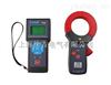 ETCR8500-無線多路漏電流監測儀