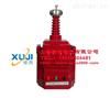 SUTEHJ-35kv精密电压互感器