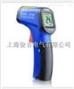 HT-868红外测温仪上海徐吉制造