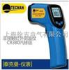 CR380汽修专用红外测温仪