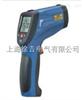 DT-8869专业高温双激光红外线测温仪