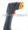 ST663高温红外测温仪
