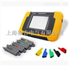 HDGC3561三相电能质量分析仪(便携式)