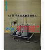 ST2677 0~50KV超高压耐压测试仪