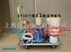 ST2677 0~30KV超高压耐压测试仪